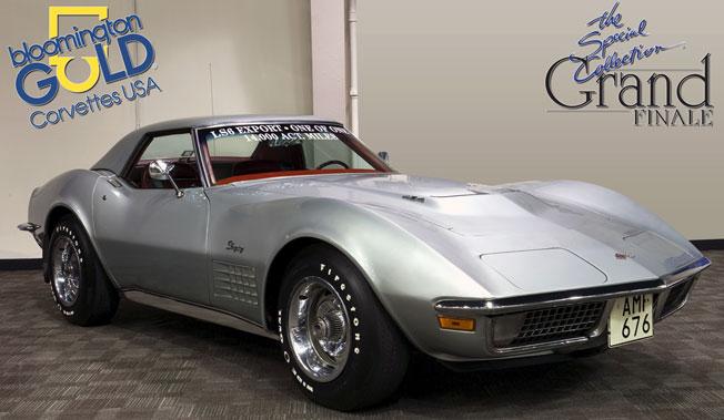 1971 VIP Export LS^ convertible